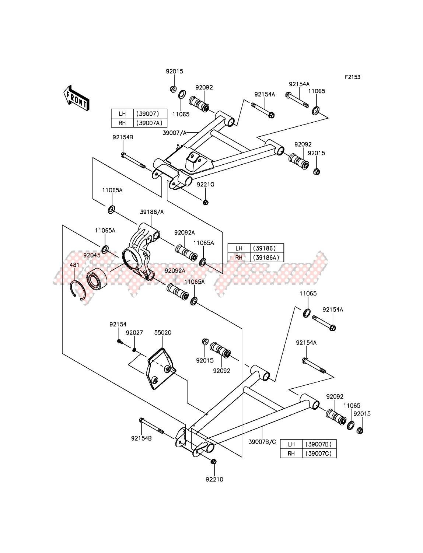 Rear Suspension image
