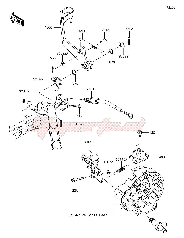 Brake Pedal image