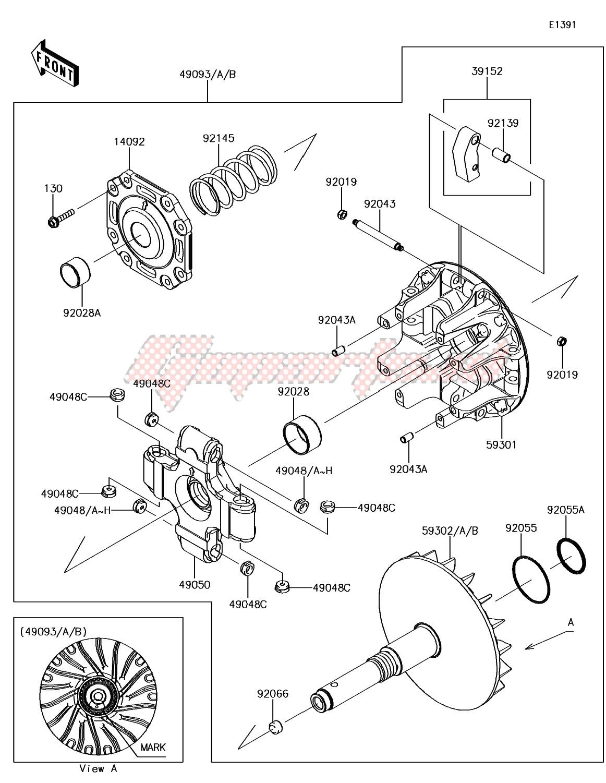 Drive Converter image