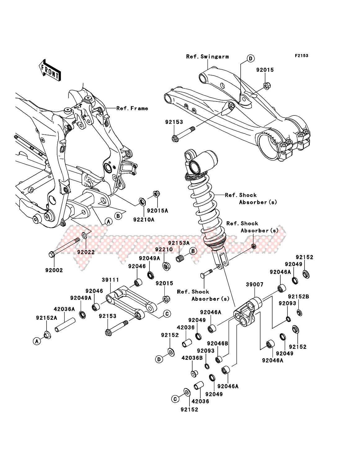 Rear Suspension image