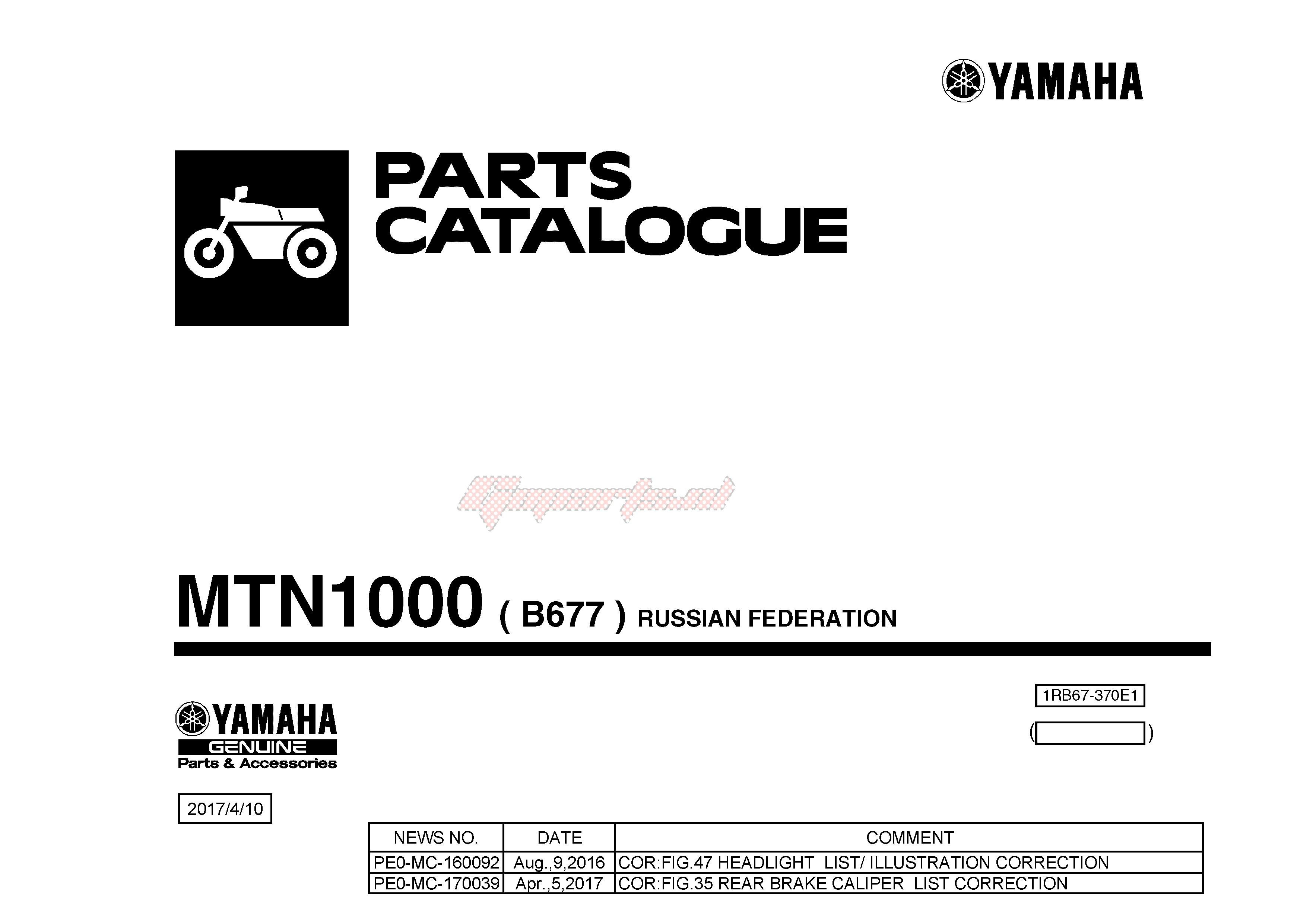 OEM parts Yamaha [Motorcycle] YBR125EGS (43BE) / 2016