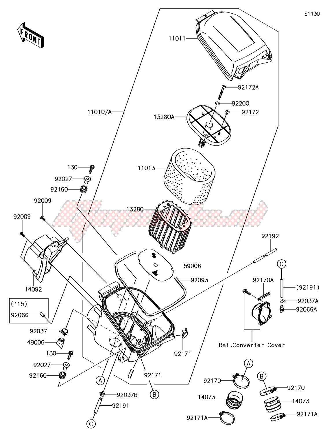 Air Cleaner image