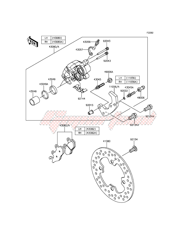 Front Brake image