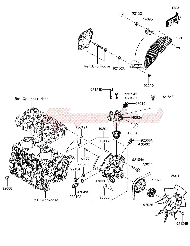 Water Pump image