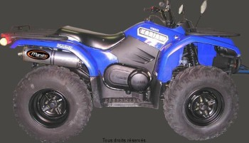Product image: Marving - 01ALY56 - Silencer  ATV LINE 400/450 Kodiak Approved Big Oval Alu